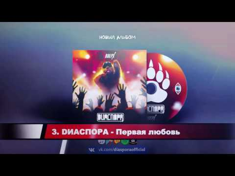 AK-47 2017 скачать альбом, песни, клипы
