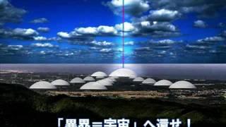 「日本には、「はやぶさ」や「コウノトリ」などの世界に誇れる精密宇宙...