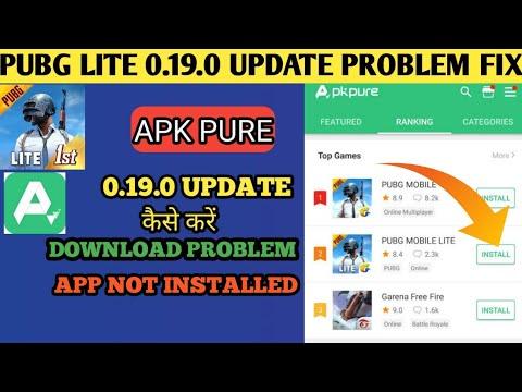 PUBG LITE 0.19.0 UPDATE PROBLEM NOT INSTALLED DOWNLOAD PROBLEM FIX / WARNER GAMING