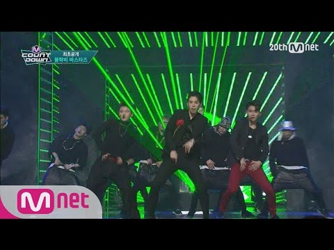 Block B 'P.O-U-Kwon-B-Bomb' made a unit, 'BASTARZ'!!  [M COUNTDOWN] EP.420