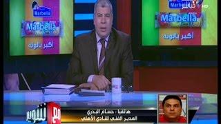 بالفيديو.. حسام البدري: أنا محتاج «عماد متعب» وأتمنى بقاءه في الأهلي