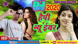 Khesari Lal Yadav Happy New Year 2020 Naya Sal Song 2020 Happy New Year