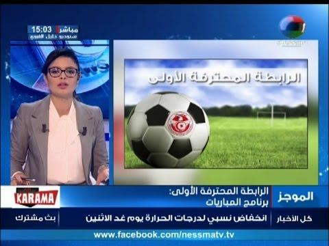 Flash News de 15h00 Du Dimanche 07 Mai 2017