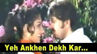 Yeh Ankhen Dekh Kar -  Romantic Song - Lata, Suresh @ Dhanwan - Rajesh Khanna, Reena Roy, Rakesh