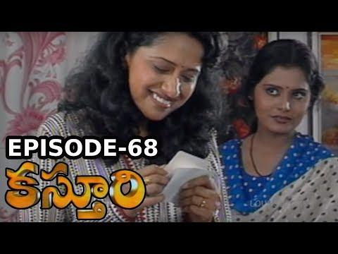 Kasthuri Telugu Serial Episode - 68   Anitha Chowdary, Rajeev Kanakala   Manjula Naidu   LoudSpeaker
