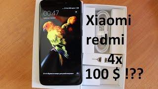 Лучший ультрабюджетник Xiaomi redmi 4x