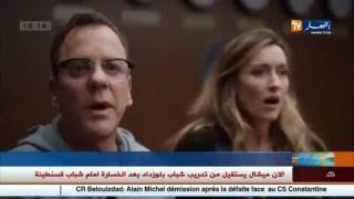 فيلم امريكي خيالي يصور الجزائر بلد نووي