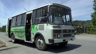 Caucasus Enduro Trip. Episode 06. Abkhazia, gas station and Caves of Abraskil
