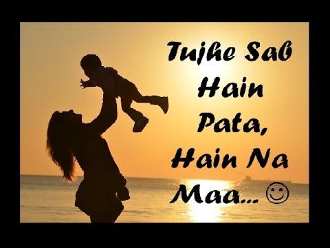Maa Taare Zameen Par Guitar Chords Bollywood Hindi Song