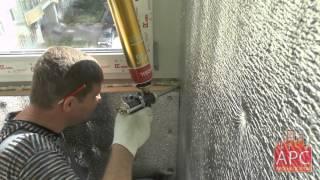Совмещение и комплексный ремонт лоджии П-44Т утюг под ключ(, 2015-07-28T11:02:54.000Z)
