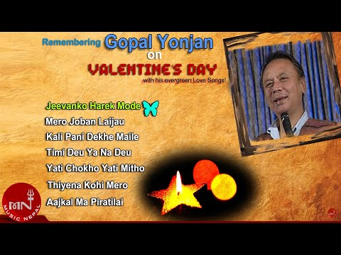 Gopal Yonjan Evergreen songs Audio Juke Box(Valentine's Day Special)