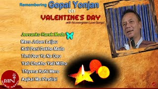 Gopal Yonjan Evergreen songs Audio Juke Box(Valentine