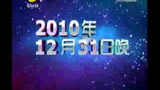 两大针锋相对主持阵容,为你呈现DETV湖南卫视国际频道