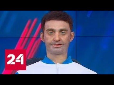 """Впервые на """"России 24"""": новости ведет робот - Россия 24"""