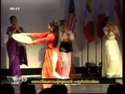 10MAY12 THAILAND ; Breaking News at Midnight ; Thai PBS