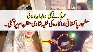 Humaima Malik Secretly Married To Akbar Dhedhi | Celeb Tribe