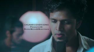 Chunar ABCD 2 | Cover | Vivek Verma