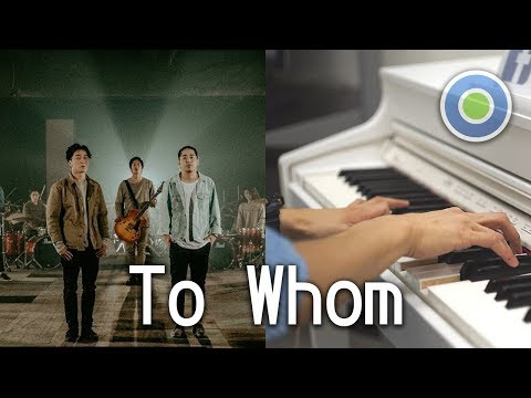 To Whom【Piano Cover】(Supper Moment & Survive Said The Prophet)