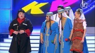 Download КВН Город Пятигорск - 2013 1/8 Приветствие Mp3 and Videos