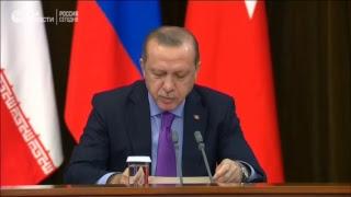 Заявление для прессы лидеров России, Ирана и Турции по итогам встречи в Сочи