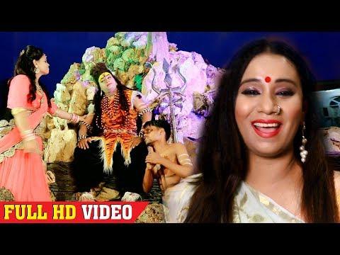 Kalpana जी के इस VIDEO गीत का चर्चा चारो ओर चल  रहा है  आप भी देखिये और शेयर  कीजिये HIT SHIV BHAJAN