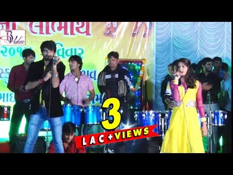 Gujrat No Savaj Part 3     Gujrati Live Program   Gaman Santhal   Meena Studio   Gujarati Sangeet
