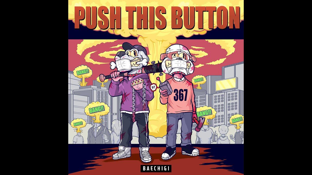 배치기- Push this button (official audio)