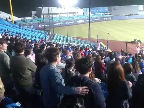 """Daegu Lions opening day post-game """"Club Party"""""""