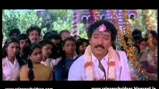 Prema Loka Kannada Movie  Part 12