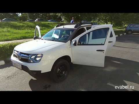 Renault Duster Рено Дастер Eva коврики в салон Evabel.ru 8800-222-48-45