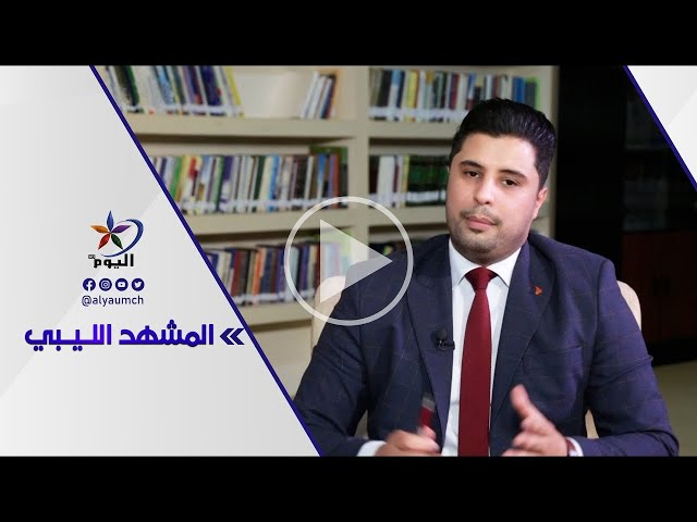 المشهد الليبي: زيارة رئيس حكومة الوحدة الوطنية لتركيا .. الأبعاد والدلالات.