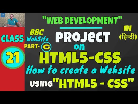 How To Create Website ? || HTML5-CSS PROJECT || BBC Website PART-C