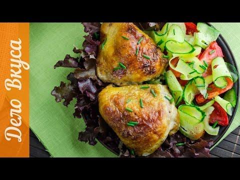 Как замариновать курицу? Вкусная курица маринованная в кефире - рецепт от Дело Вкуса
