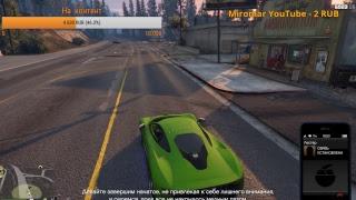 Платные Игровые Автоматы Вулкан Онлайн | Стрим GTA V Online Последний Стрим