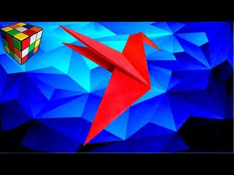 Как сделать ПТИЦУ из бумаги. Птица оригами своими руками. Поделки из бумаги