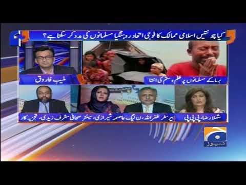 Aapas Ki Baat - 05 September 2017 - Geo News
