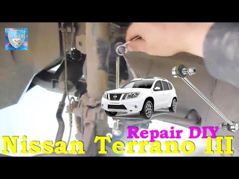 КАК ЗАМЕНИТЬ СТОЙКИ СТАБИЛИЗАТОРА НА Nissan Terrano III