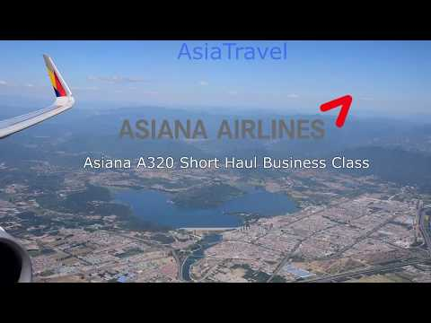 Asiana Airlines Business Class A321 Beijing to Seoul Incheon