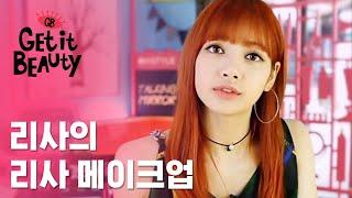 韓國明星也拍YouTube?必買的產品全公開!