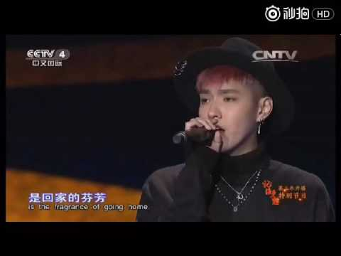 170101 [LIVE] Kris Wu - Distance of Time @ Remember the Nostalgia Documentary Series Concert
