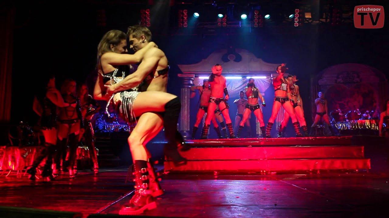 Порно видео онлайн эротический мюзикл