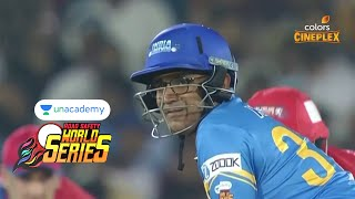 Unacademy RSWS Cricket | India Legends Vs England Legends | Full Match Highlights | #RSWS