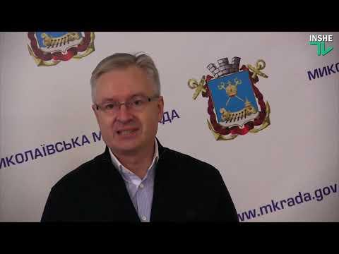 ІншеТВ: В Николаевводоканале призвали подписать петицию против использования фосфатных моющих средств