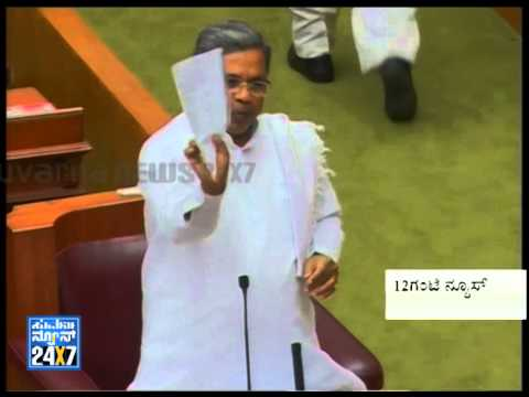 Karnataka should never be separated said CM Siddaramaiah in Assembly session
