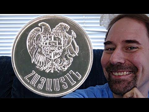 Armenia 5 Dram 1994 Coin