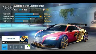 Asphalt 8 Audi R8 SE MP Variants (Under 1200)