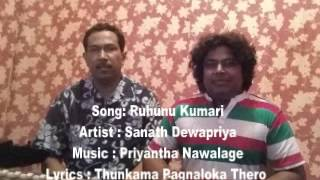 Ruhunu Kumari Mp3 video