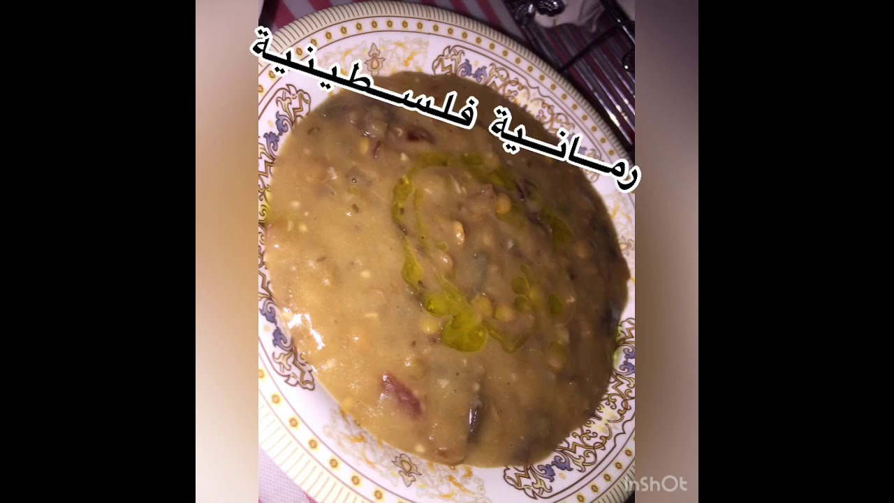 اكلات شعبية التراث الفلسطيني 2