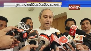 Over hundred BJP leaders and workers from Badamba join BJD at Naveen Nivas || Kalinga TV