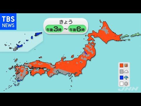 Download 【10月24日 朝 気象情報】これからの天気